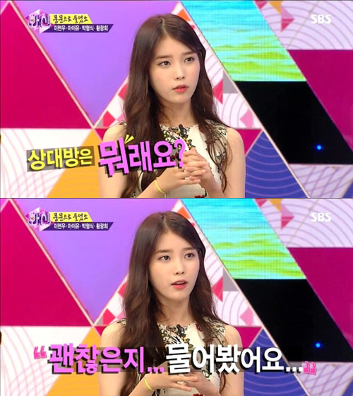 Em gái quốc dân Hàn trải lòng ảnh scandal, Ca nhạc - MTV, em gai quoc dan han, IU, eun hyuk, ca si, ca nhac, ngoi sao, bao ngoi sao, giai tri, showbiz, bao, vn