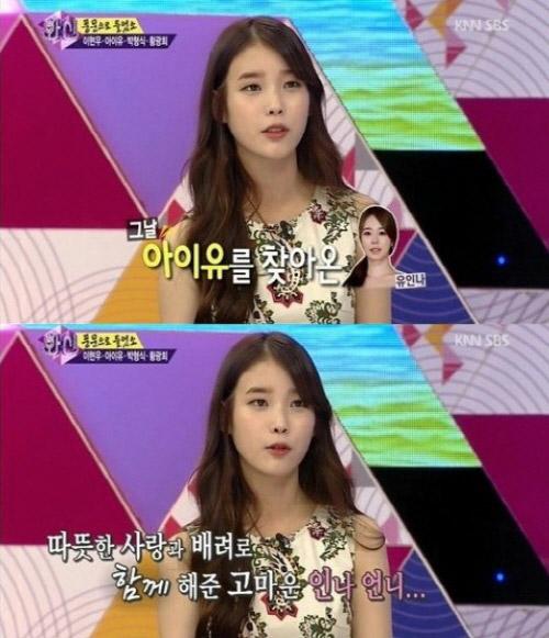 Em gái quốc dân Hàn trải lòng ảnh scandal - 5