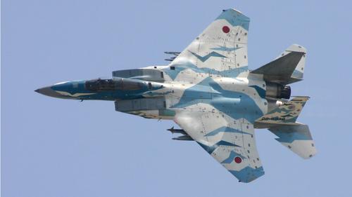 """TQ lo ngại """"đòn tấn công phủ đầu"""" của Nhật - 3"""