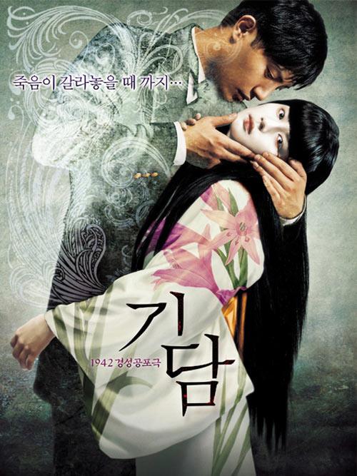 Chấm điểm 8 phim rùng rợn nhất Hàn - 4