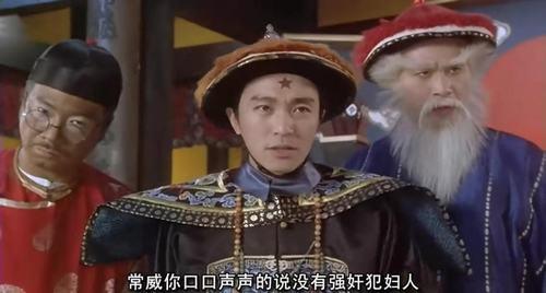 Lý do phim Châu Tinh Trì hot khắp châu Á - 7