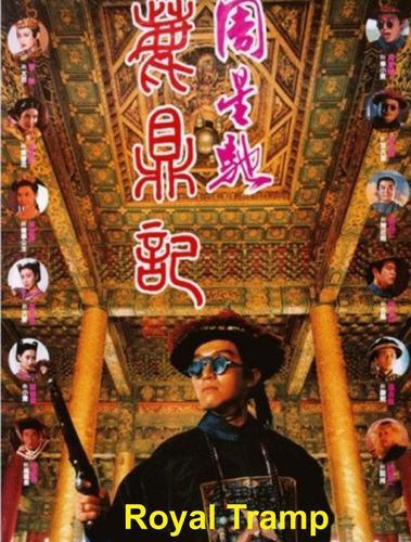 Lý do phim Châu Tinh Trì hot khắp châu Á - 13