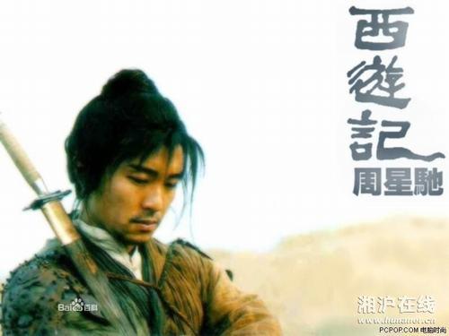Lý do phim Châu Tinh Trì hot khắp châu Á - 11