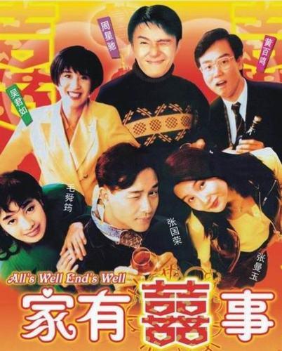 Lý do phim Châu Tinh Trì hot khắp châu Á - 12