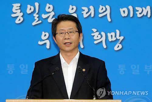 """Hàn Quốc ra """"tối hậu thư"""" về KCN Kaesong - 2"""