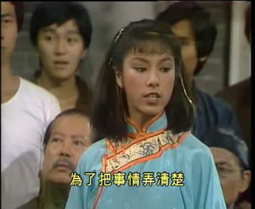 Châu Tinh Trì vào nghề từ vai xác chết - 3