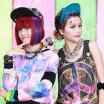 Ca nhạc - MTV - Chị em Thiều Bảo Trang quậy tưng trong MV mới