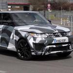Ô tô - Xe máy - Range Rover Evoque RS xuất đầu lộ diện