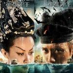 Phim - Địch Nhân Kiệt 2 tái xuất với công nghệ 3D
