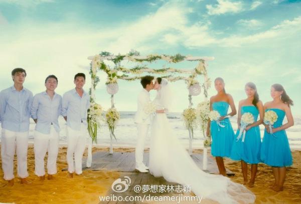 Đám cưới như mơ của Lâm Chí Dĩnh - 1