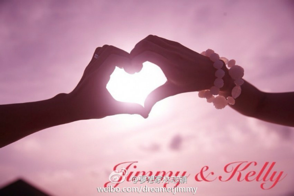 Đám cưới như mơ của Lâm Chí Dĩnh - 5