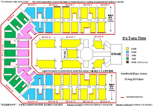 T-ara làm concert tại Hồng Kông - 3
