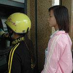 Tài chính - Bất động sản - Trộm tiền từ thẻ ATM