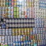 Thị trường - Tiêu dùng - Đề nghị thanh kiểm tra giá sữa