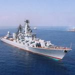 Tin tức trong ngày - Tàu chiến Nga thăm chính thức Cuba
