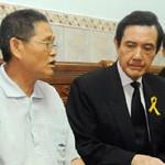 Tin tức trong ngày - Đài Loan: Dân bao vây nhà lãnh đạo Mã Anh Cửu