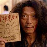 Phim - Đổi đời nhờ đóng phim Châu Tinh Trì