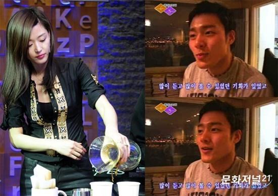 """Những cặp Hoa - Hàn """"nằm duỗi mà ăn"""" - 6"""