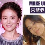 Làm đẹp - Học cách trang điểm của kiều nữ Hàn