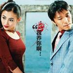 Phim - Video: Cảnh Châu Tinh Trì tỏ tình