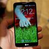 Trên tay smartphone cao cấp LG G2