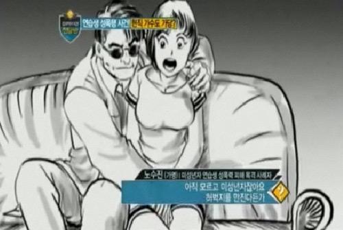 Uất nghẹn nô lệ tình dục trong K-Pop - 5