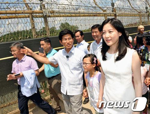 Lee Young Ae trong veo làm đại sứ - 4