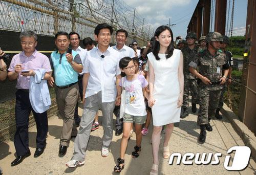 Lee Young Ae trong veo làm đại sứ - 5