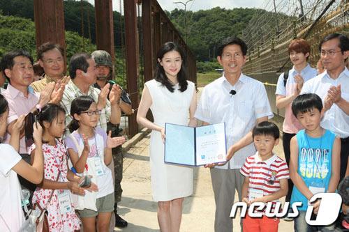 Lee Young Ae trong veo làm đại sứ - 6