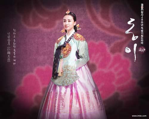 Hàn Quốc – Vẻ đẹp truyền thống - 2