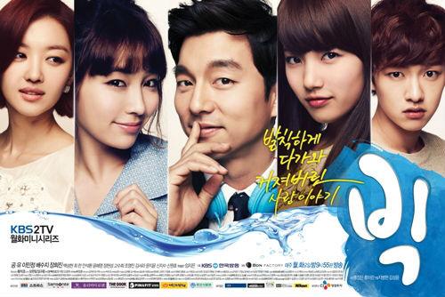 """Gong Yoo """"thoát xác"""" ấn tượng - 1"""