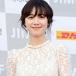 LHP hút mắt vì  nàng Cỏ  Goo Hye Sun