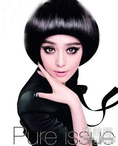Xem sao Hoa ngữ làm duyên với tóc giả - 2