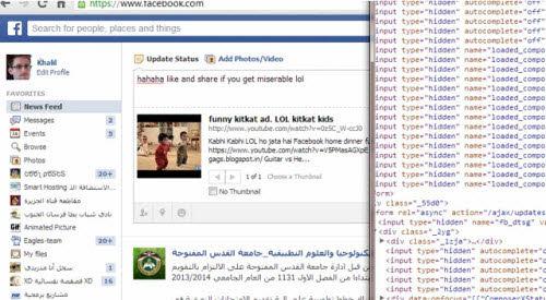 loi bao mat facebook, lỗi bảo mật facebook
