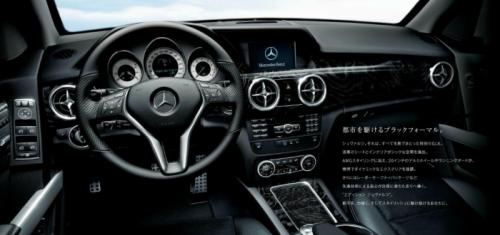 Mercedes-Benz GLK 350 bản đặc biệt ra mắt - 2