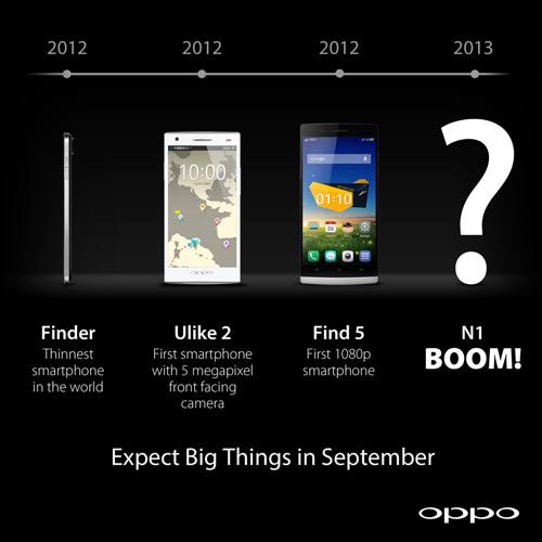 """OPPO N1 rò rỉ camera """"khủng"""", ra mắt trong tháng 9 - 2"""
