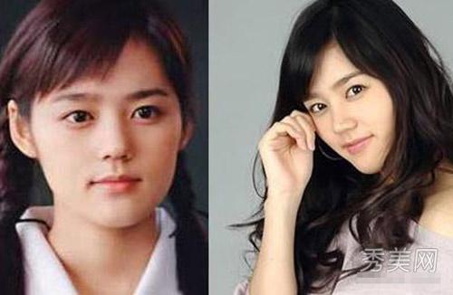 Han Ga In xinh đẹp từ tấm bé - 3