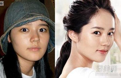 Han Ga In xinh đẹp từ tấm bé - 4