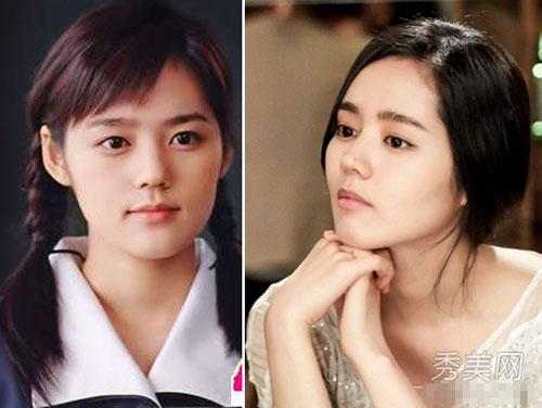 Han Ga In xinh đẹp từ tấm bé - 6