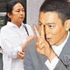 Vợ Lưu Đức Hoa nỗ lực mang bầu lần 2