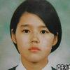 Han Ga In xinh đẹp từ tấm bé