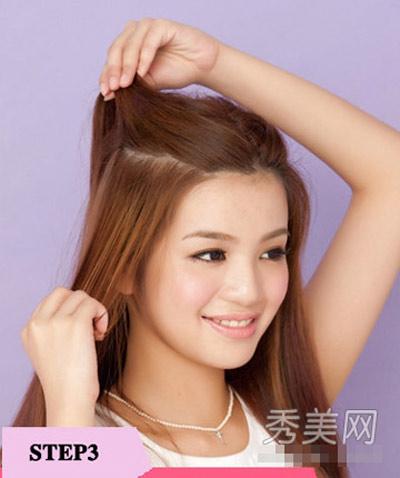 Gợi ý 3 kiểu biến tấu cho mái tóc dài - 5
