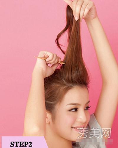 Gợi ý 3 kiểu biến tấu cho mái tóc dài - 9