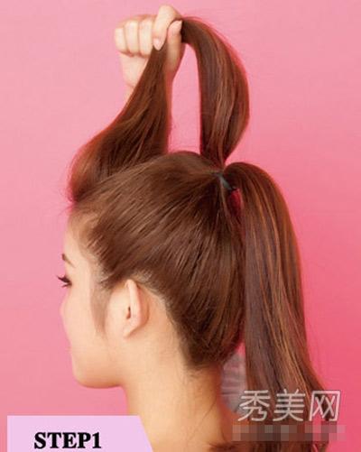Gợi ý 3 kiểu biến tấu cho mái tóc dài - 8