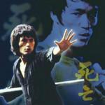 Phim - Lý Tiểu Long: Bí mật lần đầu tiết lộ