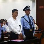 """Tin tức trong ngày - Bạc Hy Lai: Từ hoàng tử đỏ đến """"tội đồ"""" (P2)"""