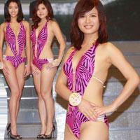 Áo tắm của hoa hậu Hong Kong quá hở hang
