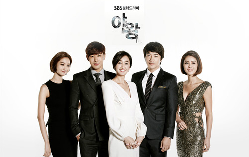 Hai ngôi sao sáng nhất phim Hàn 2013 - 6