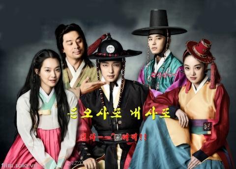 Hai ngôi sao sáng nhất phim Hàn 2013 - 5