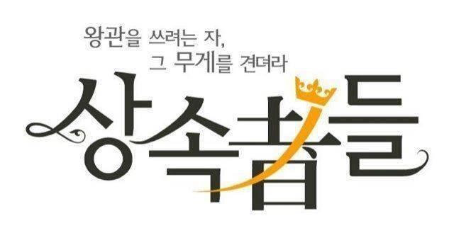 18 điều thú vị về phim mới của Lee Min Ho - 16